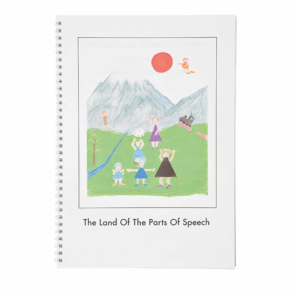 The Land Of The Parts Of Speech-produs original Nienhuis Montessori-prin Didactopia by Evertoys